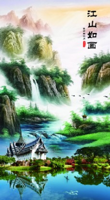 江山如画 青松 石山 图片