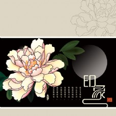 高档月饼盒包装设计图片