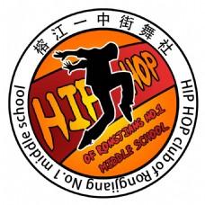 街舞社标志
