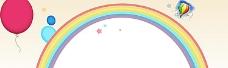 儿童节日banner背景图