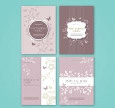 收集四个婚礼邀请卡