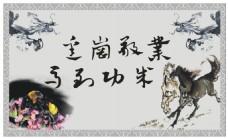 千图网ZQ
