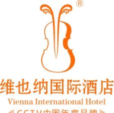 维也纳国际酒店标志图片