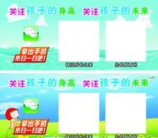 二維碼臺牌圖片