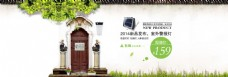 太阳能灯 院子 门 海报
