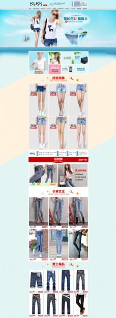 夏季女装店铺活动海报