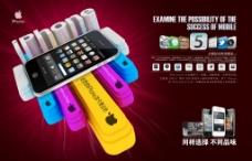 IPHONE新品促销海报