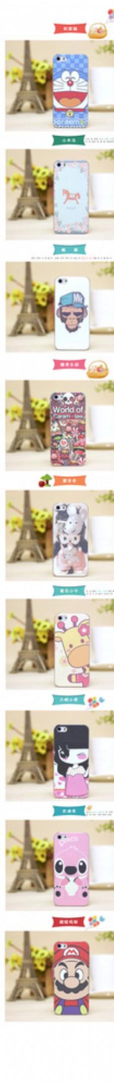 iPhone5手机壳详情页图片