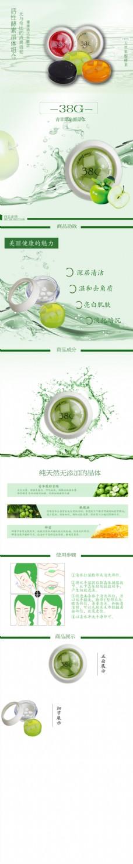 手工酵素洁面皂