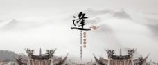 中国风建筑背景图片
