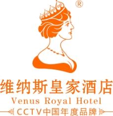 维纳斯皇家酒店LOGO