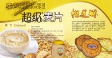 马来西亚榴莲酥