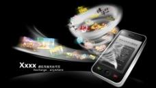 手机app风暴海报