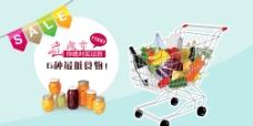 超市食品大促销Banner