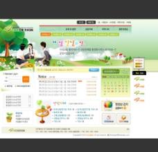 职业教育企业网页设计ps分层图片