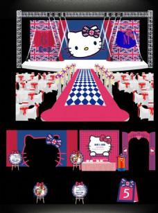 kt猫婚礼主题模板