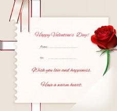 情人节玫瑰祝福图片