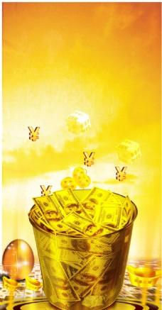 金融投资海报素材