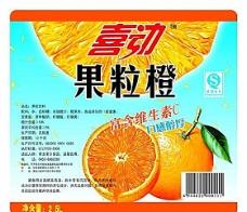 饮料 海报 分层PSD_08