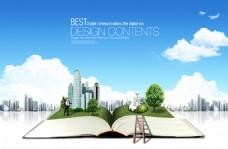 蓝天白云与超大书本创意设计PSD分层素材