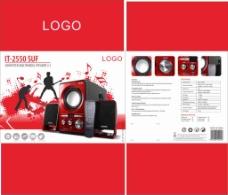 音响低音炮动感风格包装设计-LYC原创
