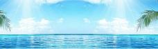 海边 暑期 背景banner