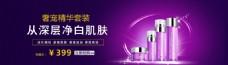紫色化妆品