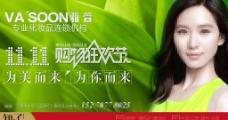 雅萱化妆品 双11购物狂欢节图片
