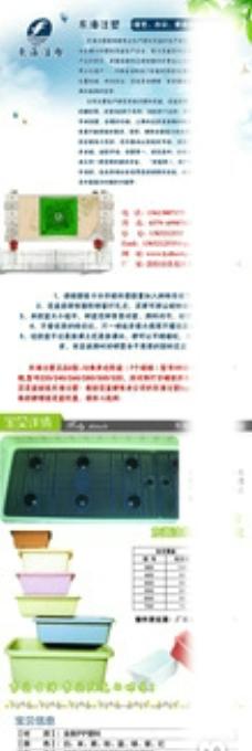 花盆详情页设计 长方形花盆图片