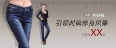 淘宝服装广告宣传素材