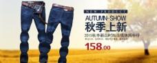 秋季修身牛仔裤