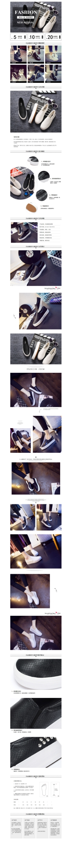 鞋子靴子欧美范简约psd素材