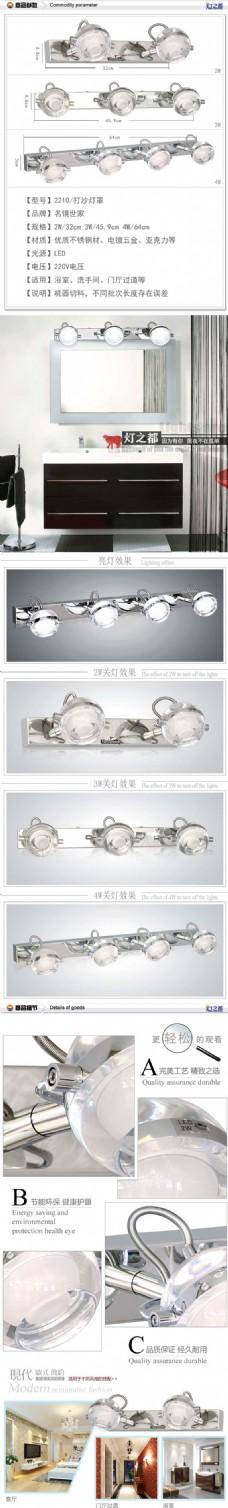 灯之都-灯具描述