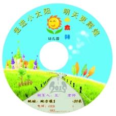 适合于幼儿园的光盘封面设计