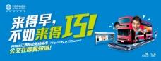 手机banner