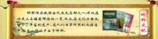 邯郸文献图片