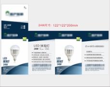 湖南红火投资担保有限公司广告扇