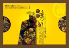 中国秀月饼包装设计PSD源文件