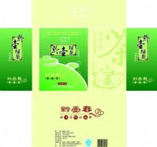 茶盒包装 绿茶图片模板下载