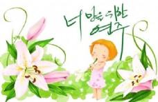 快乐女孩 卡通漫画 韩式风格 分层 PSD_0147