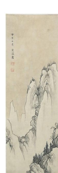 花鸟图图片,仙鹤 迎客松 国画 精美矢量 美术绘画-图