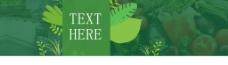 深绿时尚果蔬榨汁机促销设计背景