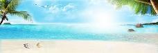 海边沙滩唯美banner