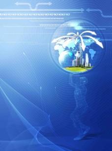 高清世界數位科技設計背景素材