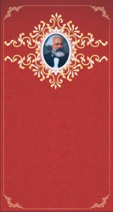 马克思   高档古典欧式底纹背景