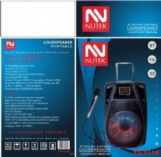 蓝色科技背景风格音响包装-LYC原创