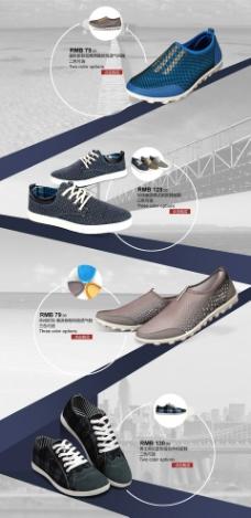 男鞋描述图片