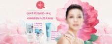 美女洗脸护肤广告