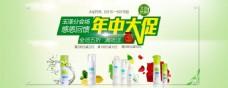 淘宝洗护用品年中大促海报设计PSD素材