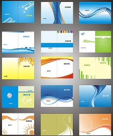 画册封面图片 投标书封面设计